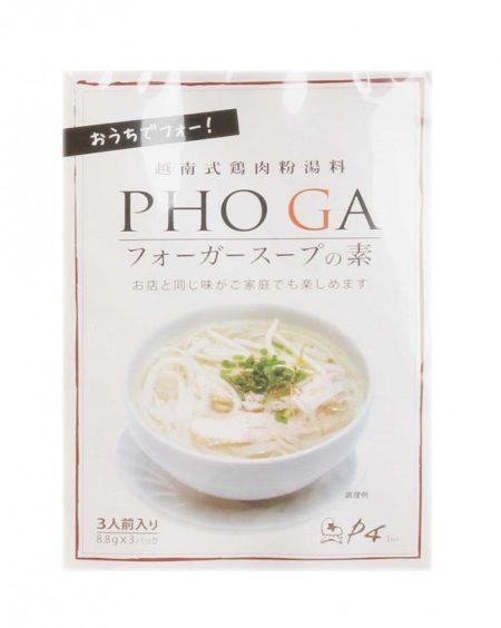 phoga201407