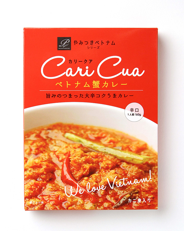 vcurry-cr201604