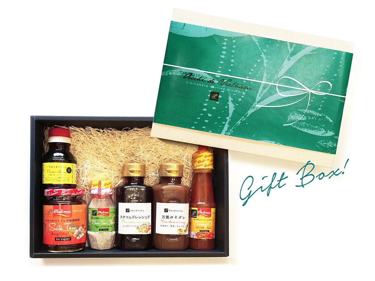 seasoning-giftbox-201611