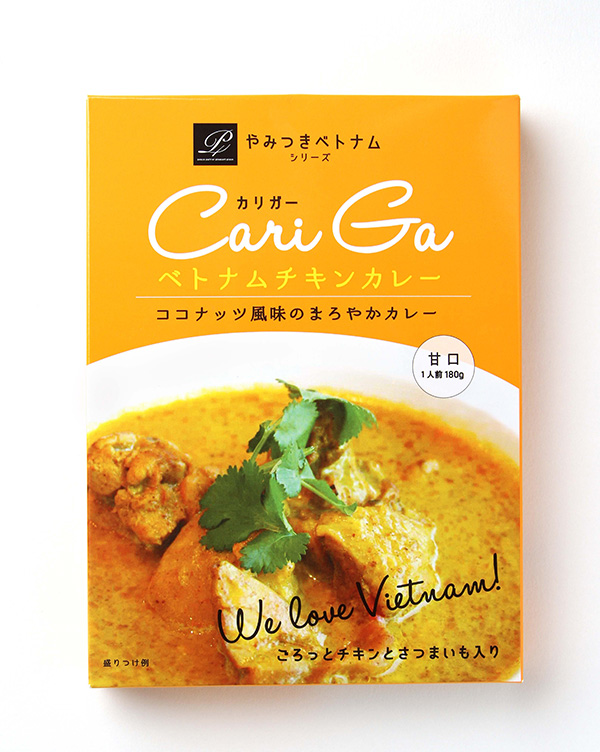 vcurry-ch12set