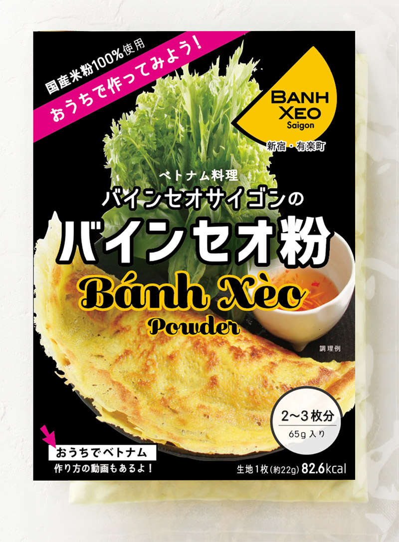 banhxeo-kona201503
