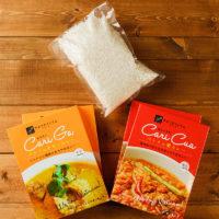 jasmine-rice-curry-set