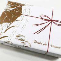 giftboxset