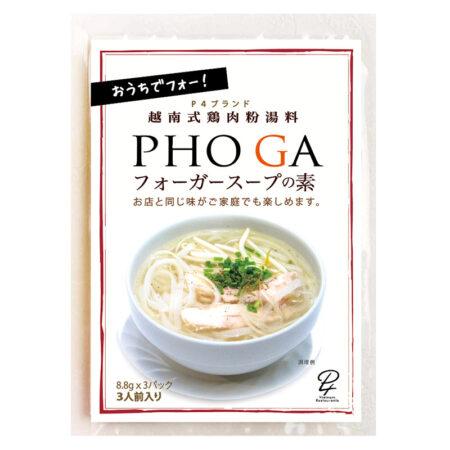 phoga-soup