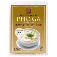 phoga-soup-premium