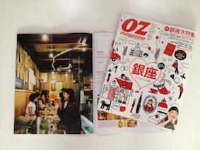 OZ Magazine表紙