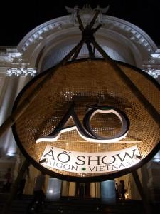公演の夜は、市民劇場前に「A O SHOW」の大きな看板が登場します♪