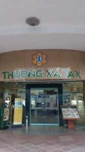 国営のTAXデパート
