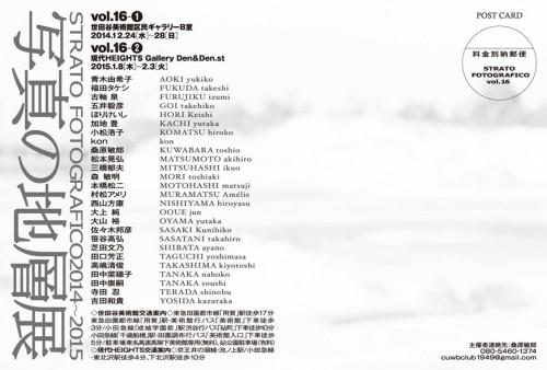 FG16-B1
