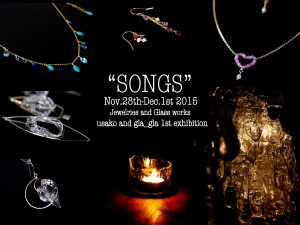 """SONGS"" EMEM Shop & Gallery 81 Dong Khoi Street, District 1, Ho Chi Minh City Nov28-Dec1"