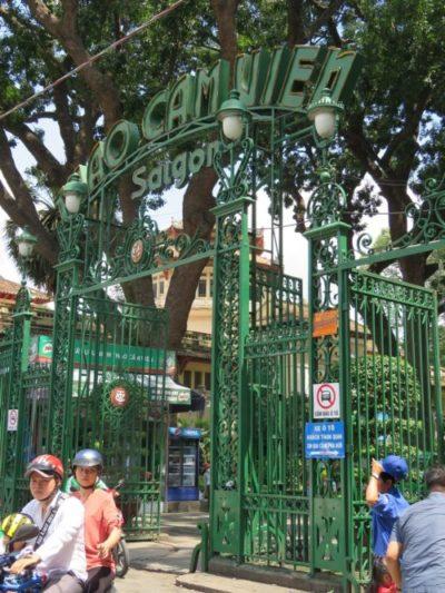 サイゴン動植物園 | ベトナム料...